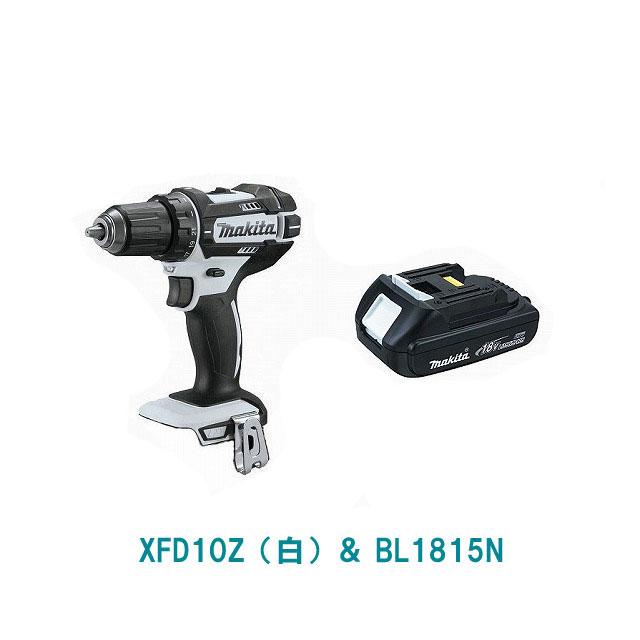 XFD10Z(白)& BL1815N MAKITA マキタ ドリル ドライバー 18V バッテリー 純正品!