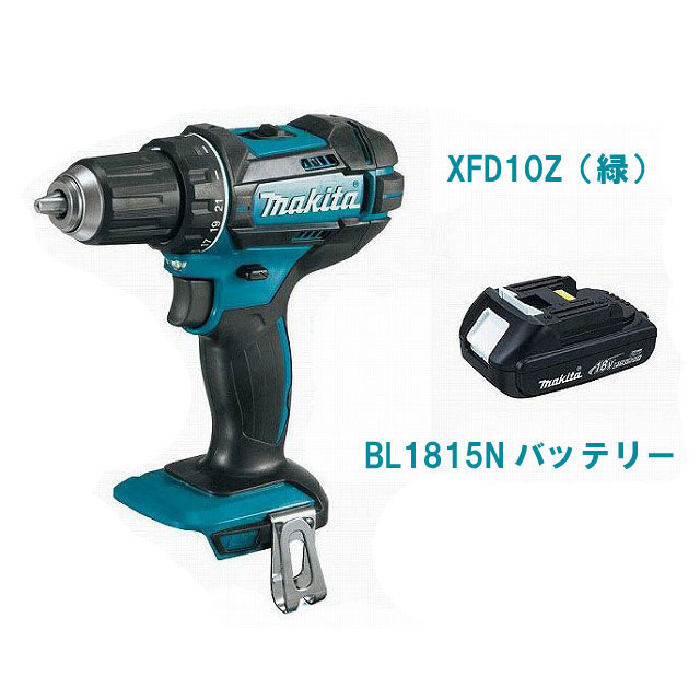 XFD10Z(緑) XFD10Z(緑)&& BL1815Nマキタ 18V 18V MAKITA 充電式ドリルドライバー MAKITA, カミフクオカシ:c4d2a014 --- officewill.xsrv.jp