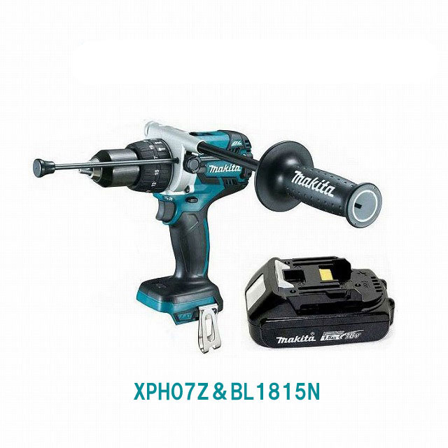 マキタ Makia XPH07Z+BL1815Nバッテリー 18V 充電式 ブラシレス 振動 ドリルドライバ 本体 HP481DZ 同等品 ワカサギ釣りの穴あけ用に最適