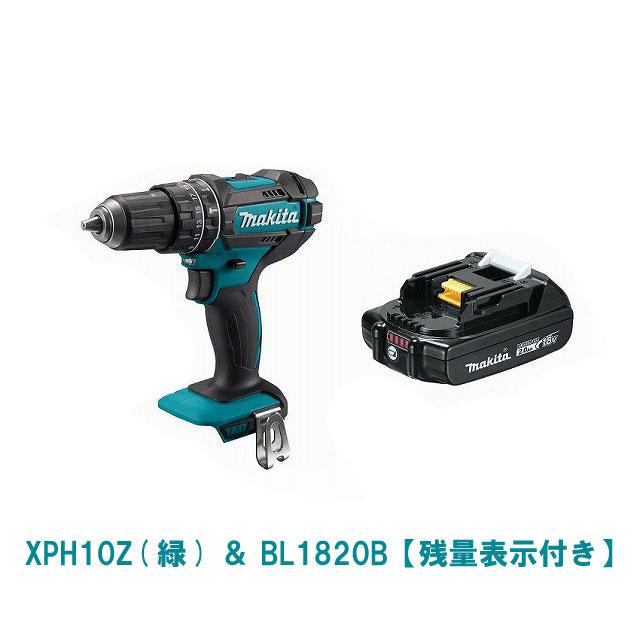 XPH10Z & BL1820B【残量表示付き】 MAKITA マキタ ドリル ドライバー 18V バッテリー 純正品!