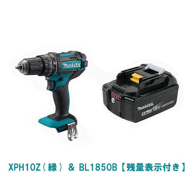 XPH10Z & BL1850B【残量表示付き】MAKITA マキタ ドリル ドライバー 18V バッテリー 純正品!
