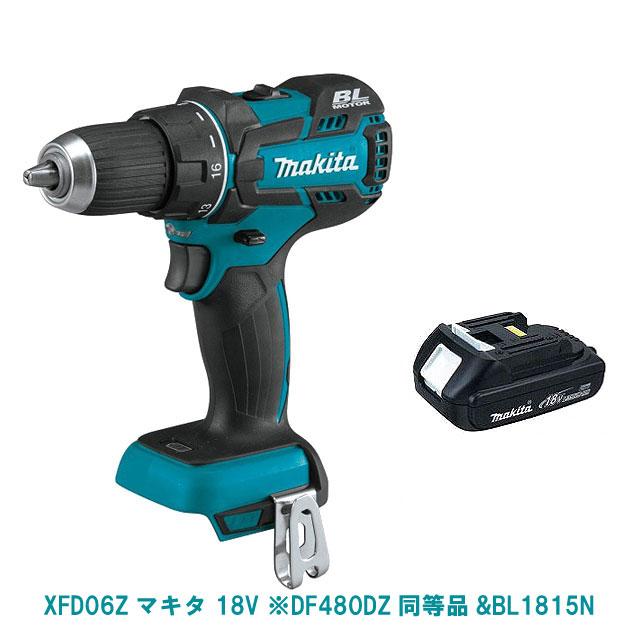 XFD06Z(緑)& BL1815N【DF480DZ同等品】 Makita マキタ 18V 充電式ドライバドリル 純正品
