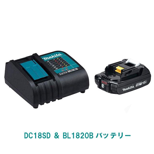 BL1820B+DC18SD マキタ 18V 軽量バッテリー+静音充電器 MAKITA 純正品