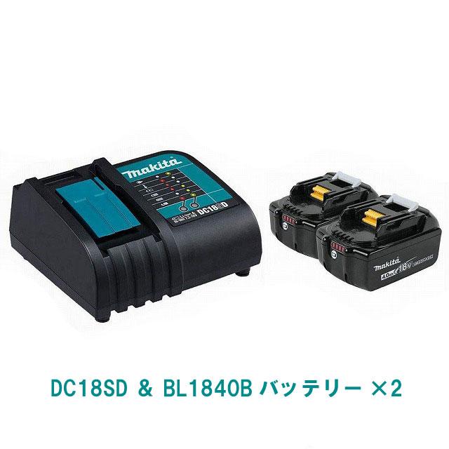 BL1840B(2個)+DC18SD マキタ 18V 軽量バッテリー+静音充電器 MAKITA 純正品