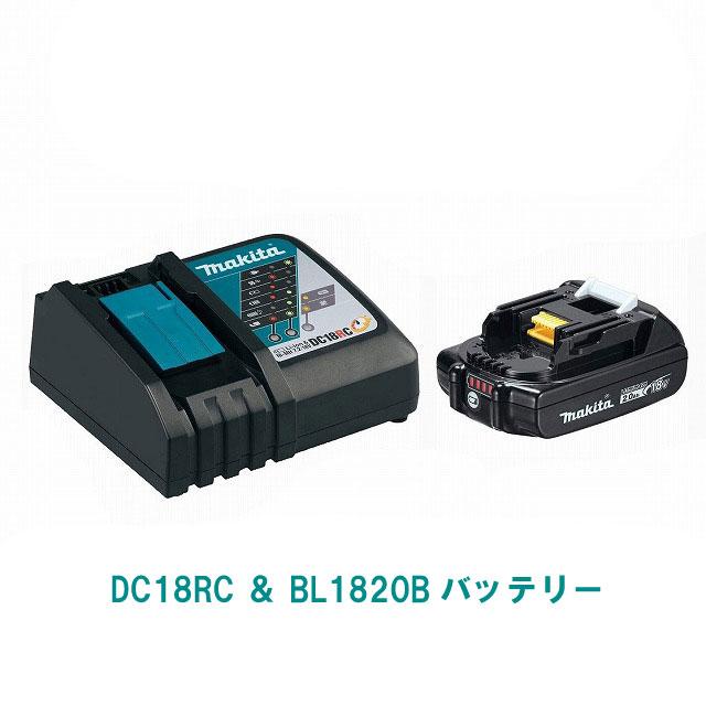BL1820B【残量表示付き】&DC18RC マキタ18Vバッテリーと急速充電器(スライド式バッテリー専用)のお買い得セット! 純正品