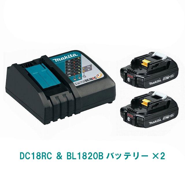 BL1820B【残量表示付き】2個&DC18RC マキタ18Vバッテリーと急速充電器(スライド式バッテリー専用)のお買い得セット! 純正品
