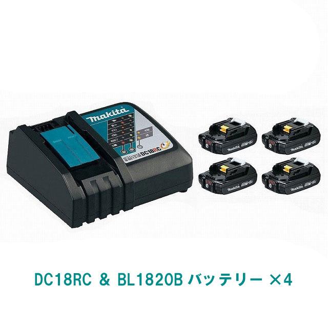 BL1820B【残量表示付き】4個&DC18RC マキタ18Vバッテリーと急速充電器(スライド式バッテリー専用)のお買い得セット! 純正品