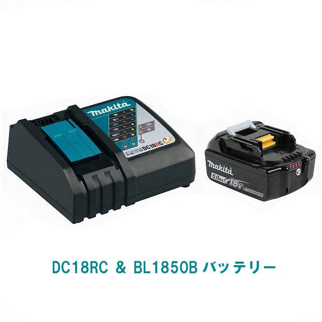 BL1850B【残量表示付き】&DC18RC マキタ18Vバッテリーと急速充電器(スライド式バッテリー専用)のお買い得セット! 純正品