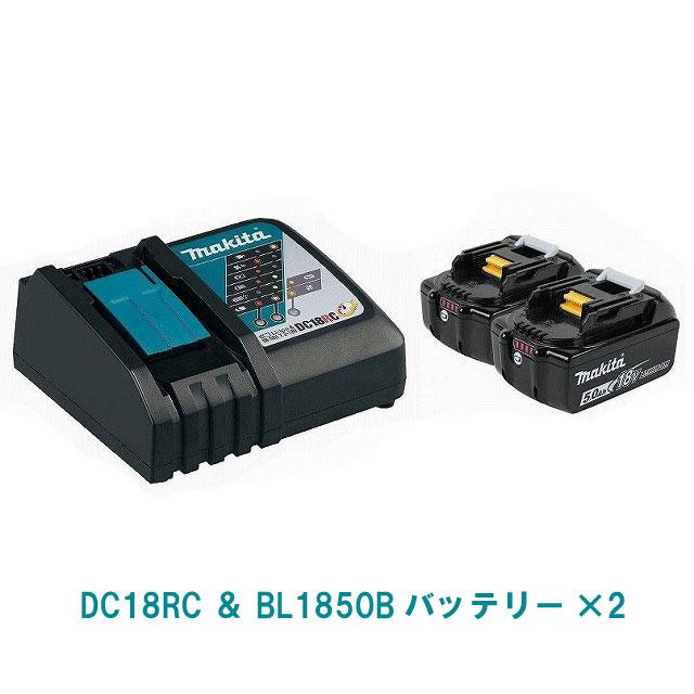 BL1850B【残量表示付き】2個&DC18RC マキタ18Vバッテリーと急速充電器(スライド式バッテリー専用)のお買い得セット! 純正品