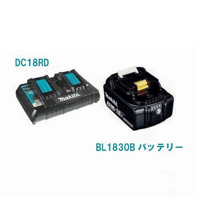 BL1830B【残量表示付き】+DC18RD マキタ 18V バッテリー+急速充電器 純正品 MAKITA