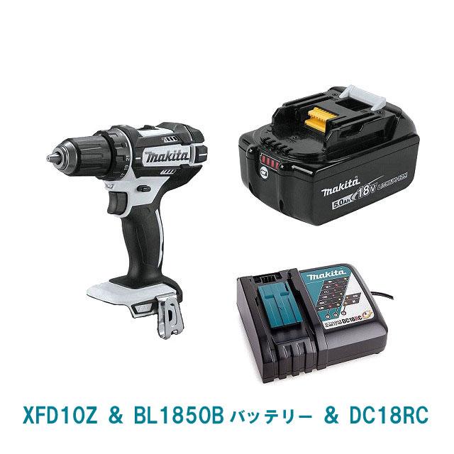 XFD10Z(白)&18V バッテリー BL1850B&DC18RC MAKITA マキタ ドリル ドライバー  純正品