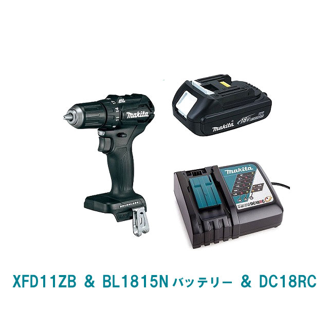 XFD11ZB 18V ブラシレスドリルドライバ ブラックモデル純正品+大容量バッテリーBL1815N+急速充電器セット!Makita マキタ