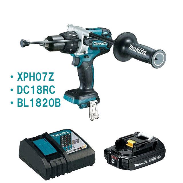 マキタ Makia XPH07Z+BL1820B+DC18RC 18V 充電式 ブラシレス 振動 ドリルドライバ 本体 HP481DZ 同等品 ワカサギ釣りの穴あけ用に最適