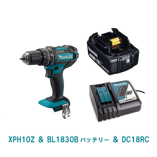 XPH10Z&18V バッテリー BL1830B&DC18RC MAKITA マキタ ドリル ドライバー 純正品