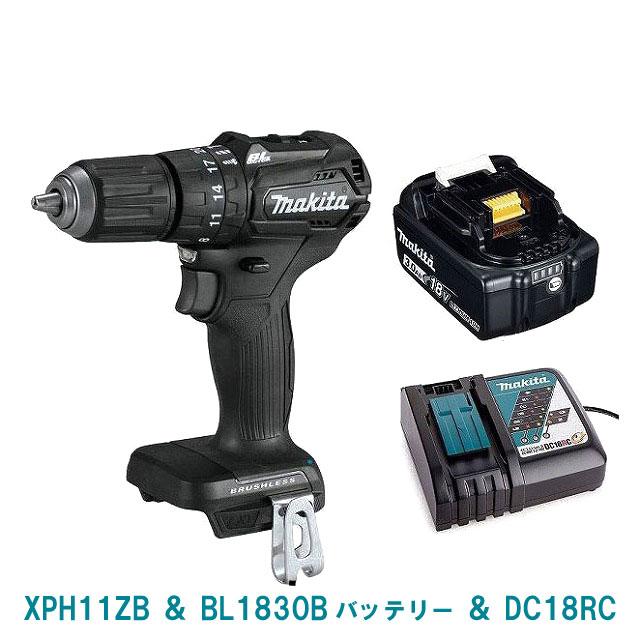 XPH11ZB(黒)& BL1830B&DC18RC【HP483DZ 18V同等品】 Makita マキタ 18V 充電式震動ドライバドリル ブラックモデル純正品