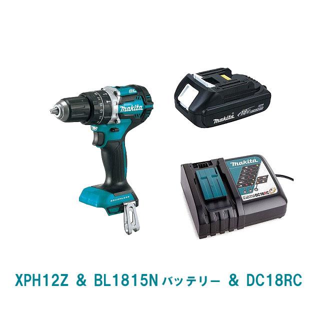XPH12Z&18V バッテリー BL1815N&DC18RC MAKITA マキタ ドリル ドライバー  純正品