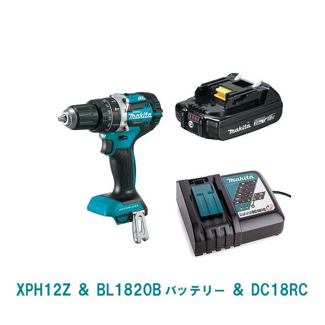 XPH12Z&18V バッテリー BL1820B&DC18RC MAKITA マキタ ドリル ドライバー  純正品