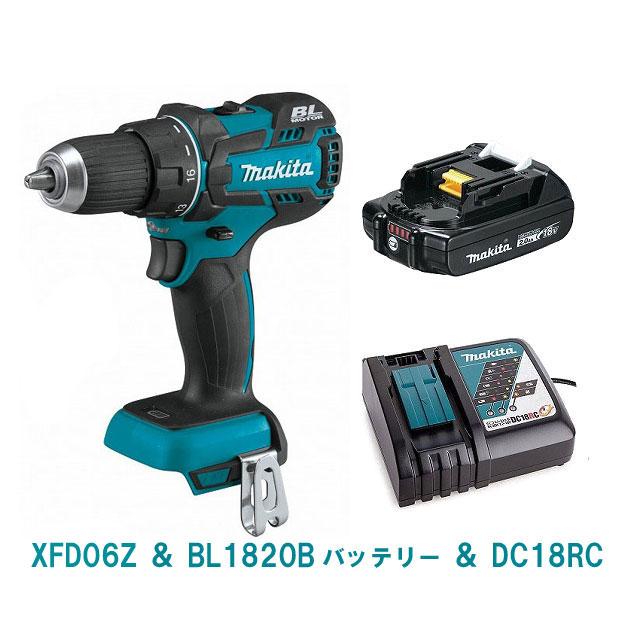 XFD06Z(緑)& BL1820B&DC18RC【DF480DZ同等品】 Makita マキタ 18V 充電式ドライバドリル 純正品