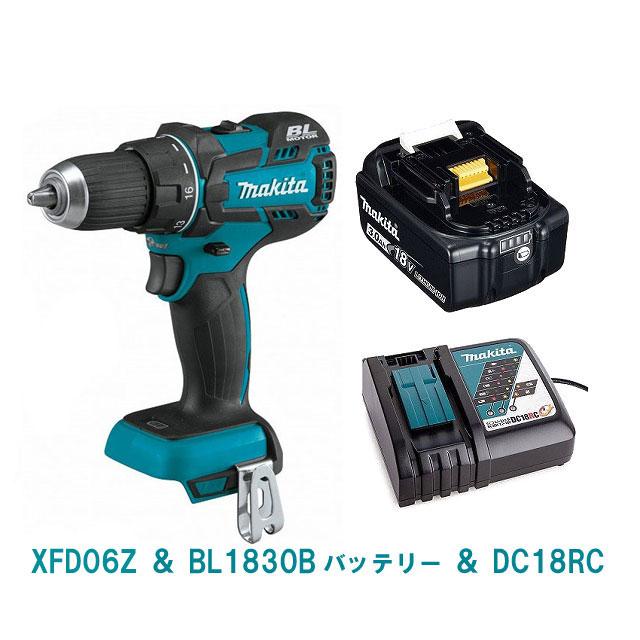 XFD06Z(緑)& BL1830B&DC18RC【DF480DZ同等品】 Makita マキタ 18V 充電式ドライバドリル 純正品