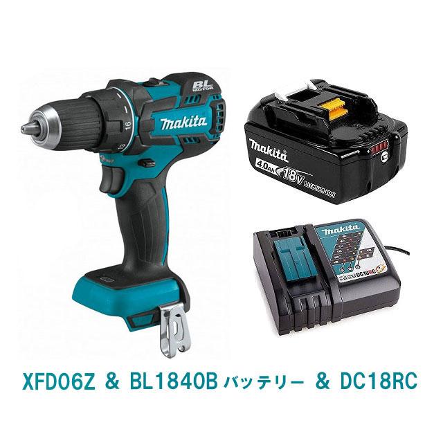 XFD06Z(緑)& BL1840B&DC18RC【DF480DZ同等品】 Makita マキタ 18V 充電式ドライバドリル 純正品