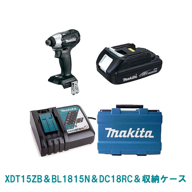 XDT15ZB(黒)マキタ 18V インパクト ドライバー セット【BL1815Nバッテリー搭載】純正品 MAKITA 充電式 ブラックモデル