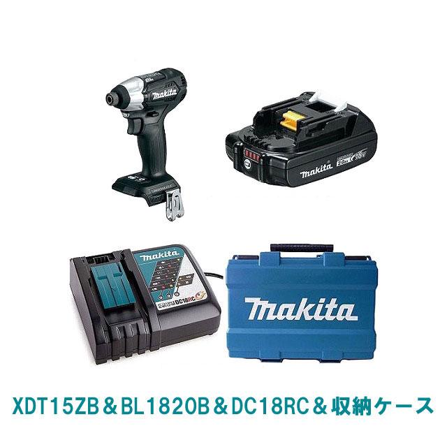 XDT15ZB(黒)マキタ 18V インパクト ドライバー セット【BL1820Bバッテリー搭載】純正品 MAKITA 充電式 ブラックモデル