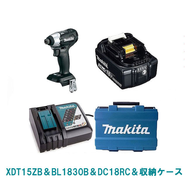 XDT15ZB(黒)マキタ 18V インパクト ドライバー セット【BL1830Bバッテリー搭載】純正品 MAKITA 充電式 ブラックモデル