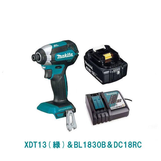 XDT13Z(緑)&BL1830B&DC18RC Makita マキタ 18V ブラシレスコードレスインパクトドライバ 純正品