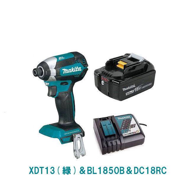 XDT13Z(緑)&BL1850B&DC18RC Makita マキタ 18V ブラシレスコードレスインパクトドライバ 純正品