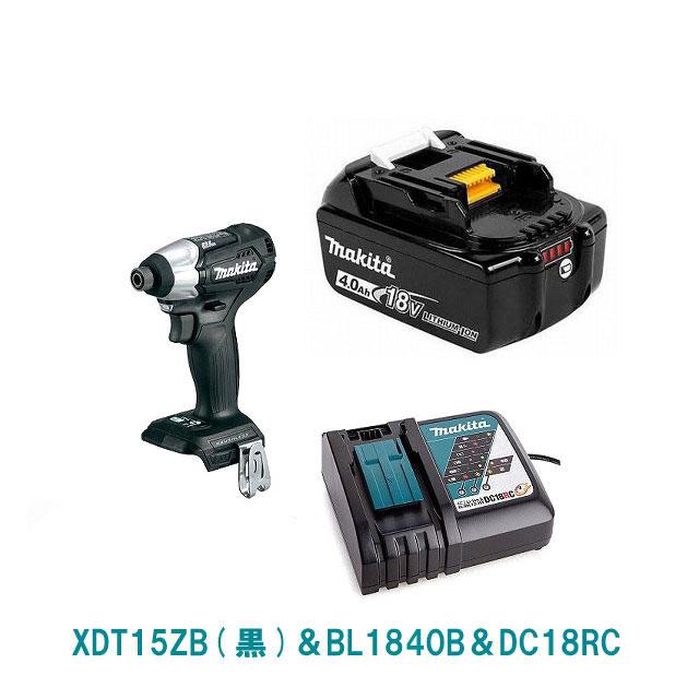 XDT15ZB(黒)& BL1840B&DC18RC Makita マキタ 18V インパクトドライバー ブラックモデル 18V+バッテリー+充電器!送料無料!