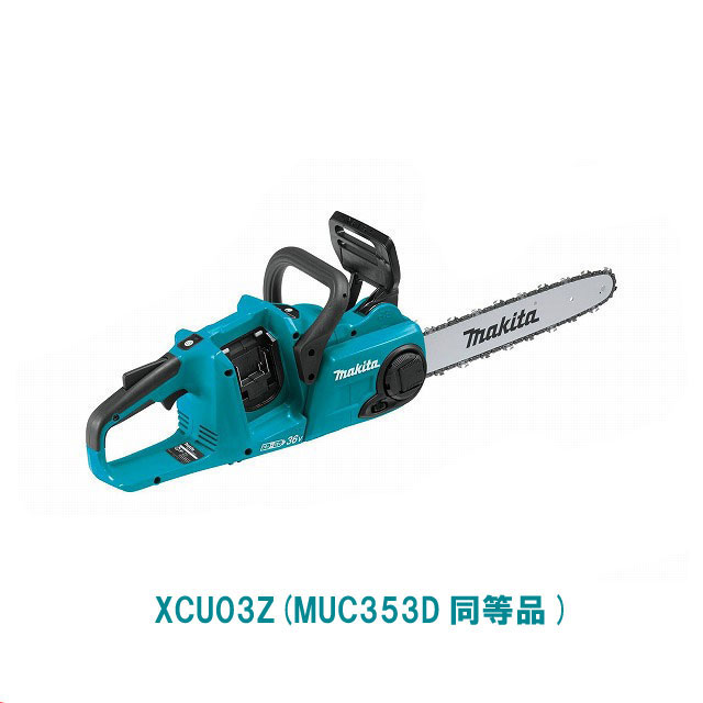 XCU03Z マキタ MUC353D同等品 充電式チェーンソー 本体のみ MAKITA