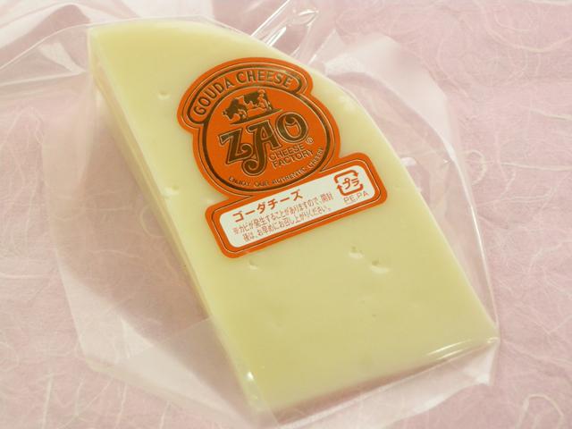 蔵王チーズ セットアップ 新商品 新型 ゴーダチーズ