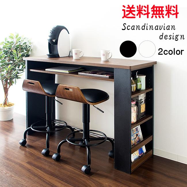 カウンターテーブル 北欧デザイン おしゃれ バーテーブル