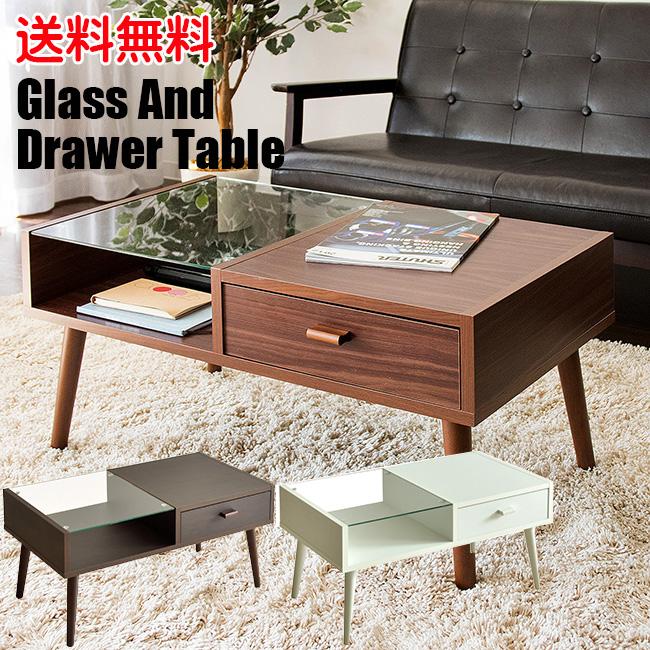 リビングテーブル センターテーブル 収納と見せるができるガラステーブル ローテーブル コーヒーテーブル 引き出し収納  リビングテーブル ガラステーブル CT-845 センターテーブル