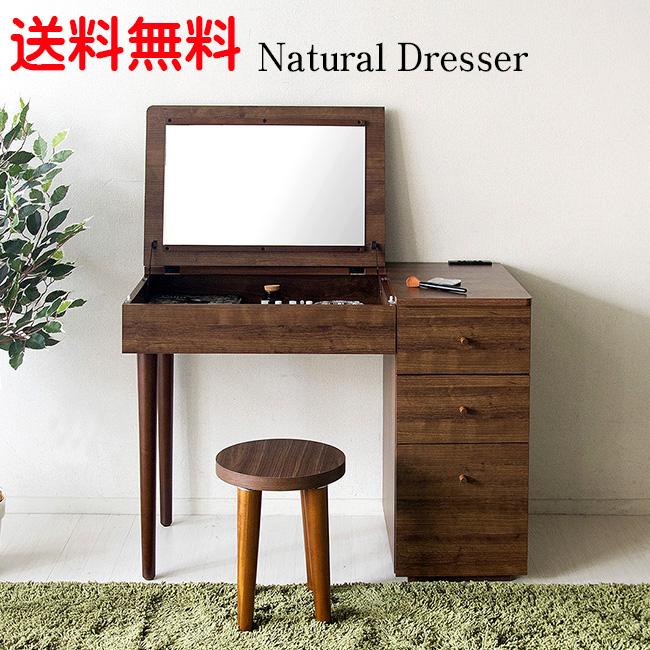ドレッサー 2口コンセント コンパクトサイズ デスク 一面鏡化粧台 鏡台 木製コンセント付 一面ドレッサー メイク台 DR-9048