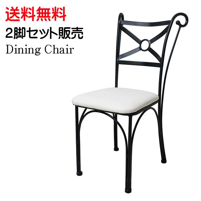 ダイニングチェア 2脚セット チェア おしゃれ アイアンチェアスパニッシュデザイン 食卓椅子 DEL SOL デルソル ダイニング