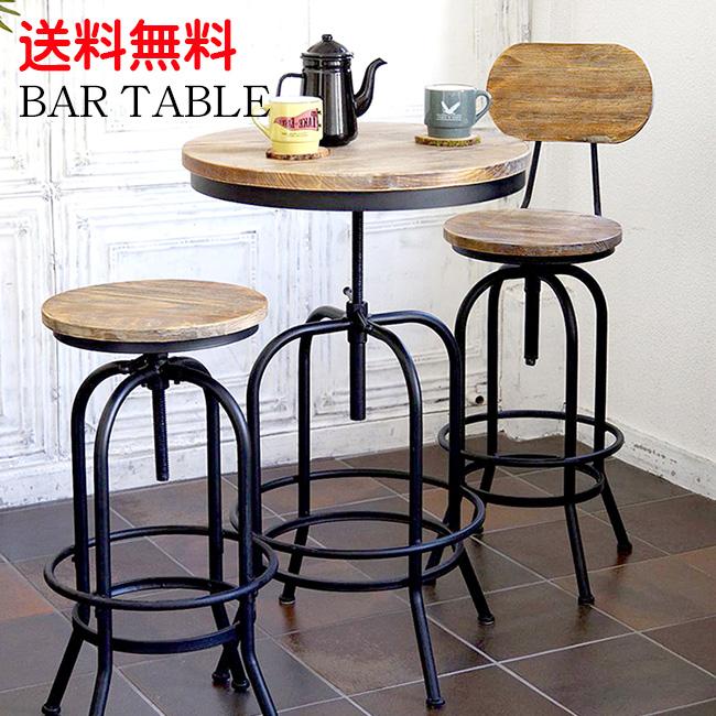 天然木 パイン材とスチールを使用したヴィンテージ調のバーテーブルカウンターテーブル カフェテーブル 購入 コーヒーテーブル 木製テーブル バーテーブル アイアン 木製 ヴィンテージ加工 ハイテーブルカウンターテーブル テーブル単品 人気ブランド