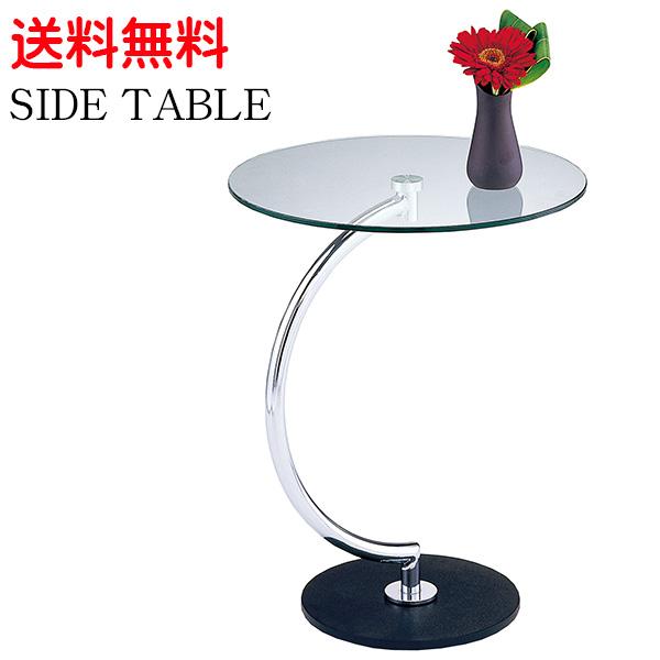 サイドテーブル ナイトテーブル モダンデザイン ガラステーブル