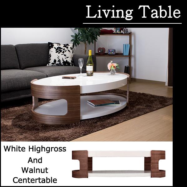 送料無料ホワイトハイグロスの天板とサイドにウォールナットを使用したお洒落な高級リビングテーブル センターテーブル コーヒーテーブル ローテーブル