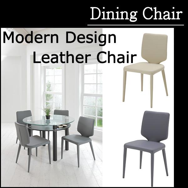ダイニングチェア 2脚セット 食卓椅子 食事を落としてもさっとふき取ることができる合成皮革チェア カフェチェア デスクチェア シンプルモダン