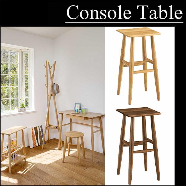 コンソール テーブル 天然木 北欧デザイン 木製テーブル 送料無料