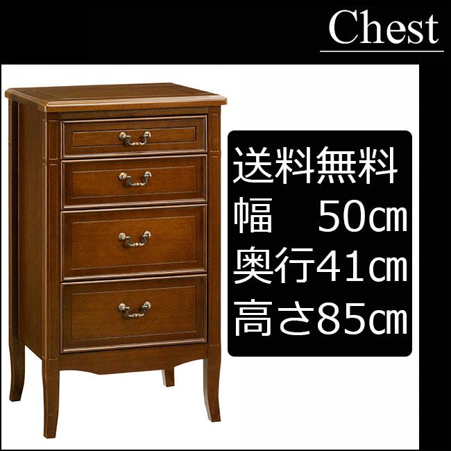 チェスト 4段チェスト サイドチェスト 天然木 収納家具 送料無料