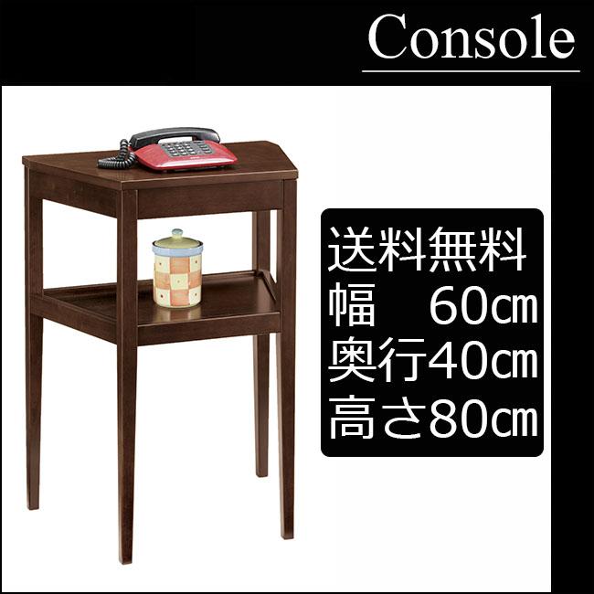 コンソール テーブル FAX台 電話台 ハイスタンド 送料無料