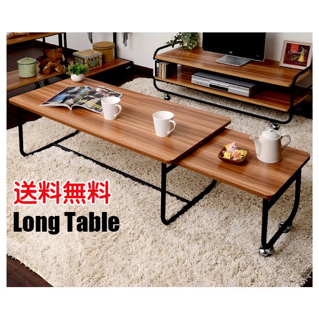 センターテーブル ブラックパイプ 木目が綺麗な スライドテーブル伸縮テーブル 木製テーブル ミッドセンチュリー ミニテーブル