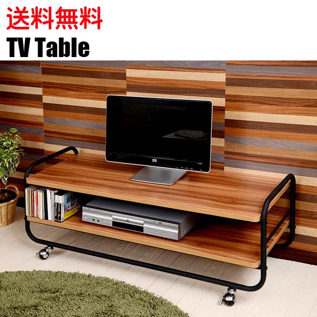 テレビ台 センターテーブル リビングテーブル 棚付きテーブルおしゃれ 木製テレビ台 TVラック テレビラック 机 デスク 棚付き