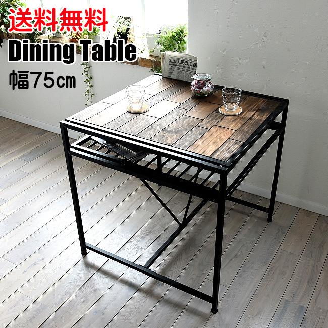 ダイニングテーブル お洒落 幅75cm 2人掛け ダイニングテーブル食卓 カントリーダイニング 木製ダイニング パイン材 アイアン