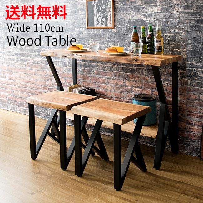天然木 カウンターテーブル コンソールテーブル ハイテーブル幅110cm 収納棚付き バーテーブル 作業台 シェルフ テーブル knt-l760