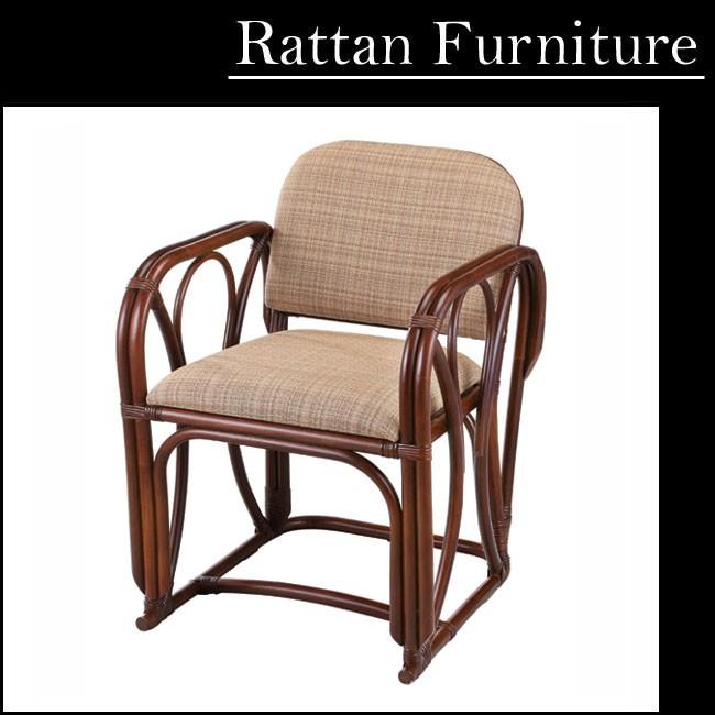 送料無料 自然素材の籐を使用した楽に立ち上がれるアームチェアー ラタンチェア 高座椅子 籐椅子 縁側椅子