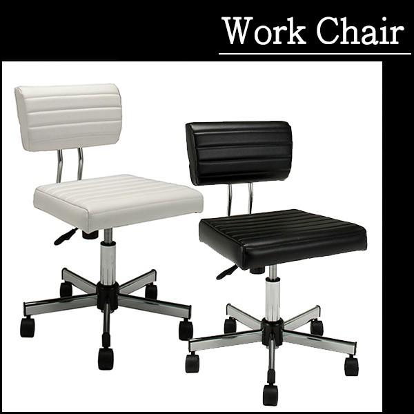 送料無料 2色から選べるモダンデザインのシックな昇降式オフィスチェア ワークチェア パソコンチェア デスクチェア 事務椅子 キャスター付き