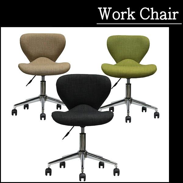 送料無料 3色から選べる丸みを帯びたお洒落なな昇降式オフィスチェア ワークチェア パソコンチェア デスクチェア 事務椅子 キャスター付き